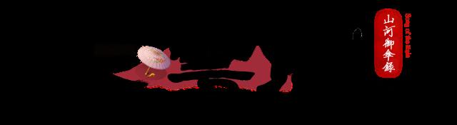 大雩赋logo.png