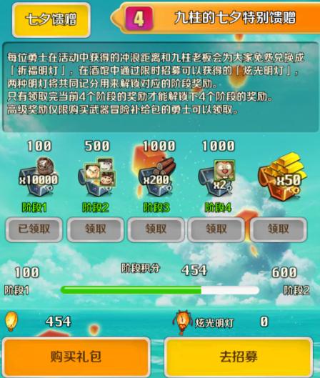 QQ图片20200919172605.png